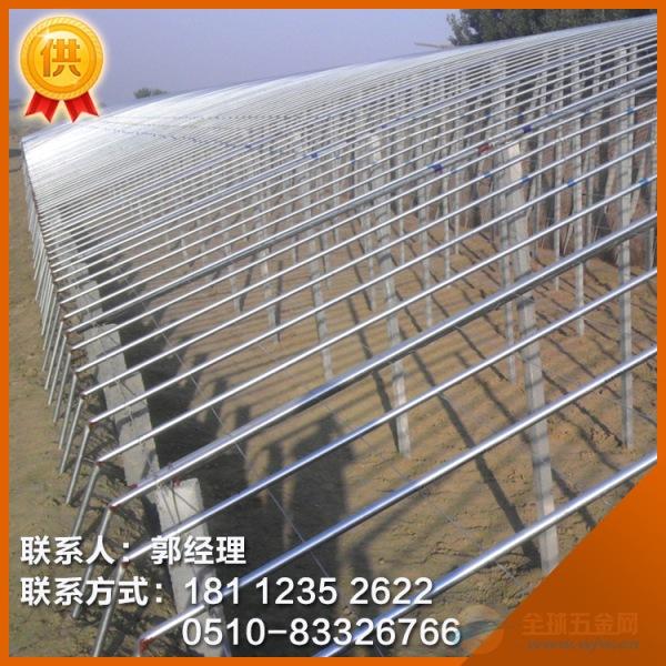 新闻:安徽铜陵大棚管安徽铜陵大棚骨架管多少钱