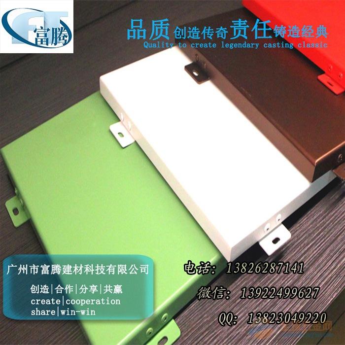 广州市幕墙铝单板实力品牌