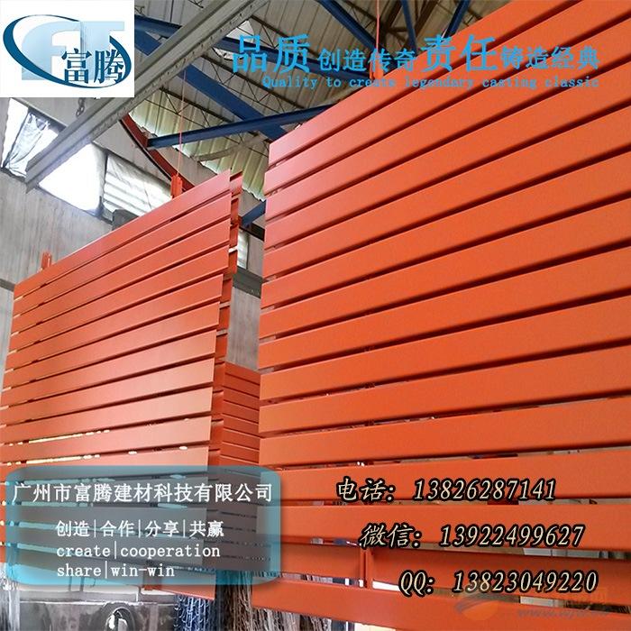 淮南市粉末铝方通标准板面尺寸