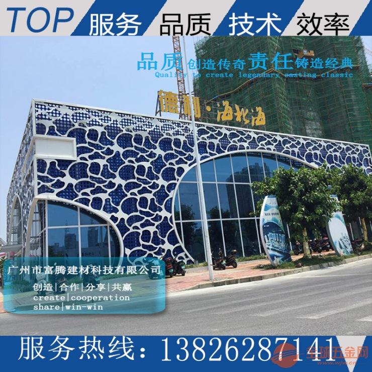 深圳市 外墙雕花铝单板 幕墙镂空铝单板