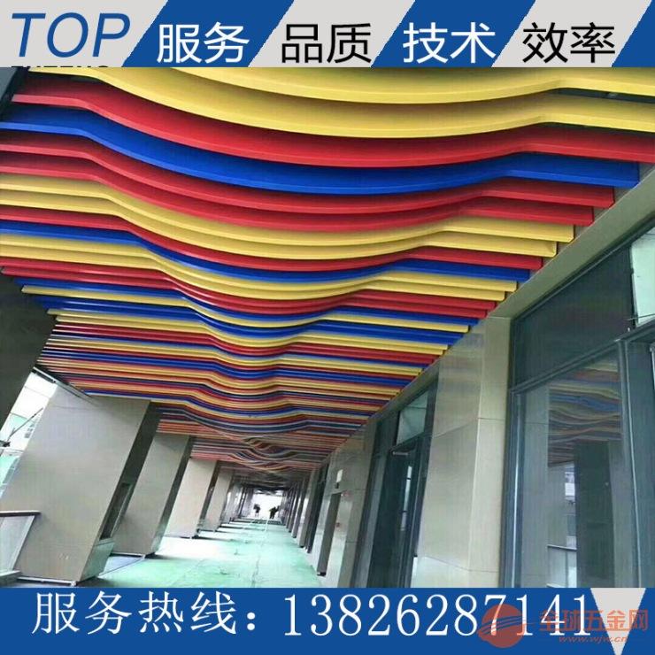 室内安装展厅吊顶 弧形方通吊顶