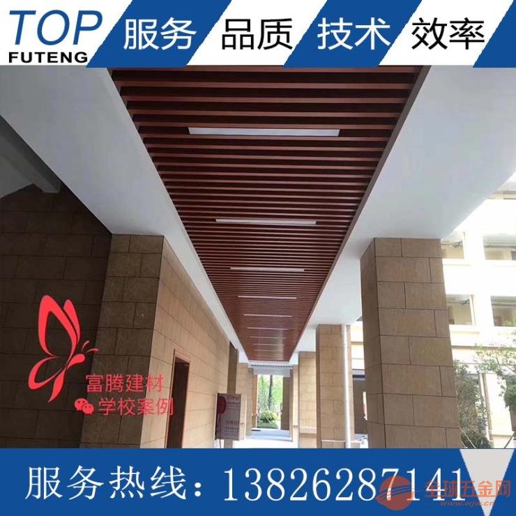 重庆工程供应 50mm*70mm造型铝方通墙面出厂报