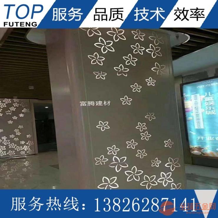 氟碳漆烤涂 餐厅室内防潮雕花铝单板屏风出厂铝单板价格
