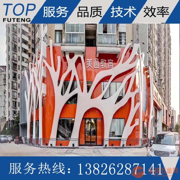 铝单板 供应幕墙镂空雕花铝单板 可定制装饰造型板厂家