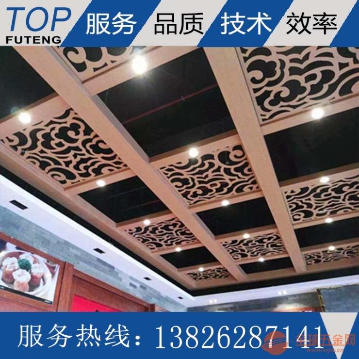 雕花铝单板专业定制 艺术镂空氟碳铝单板厂家 雕刻铝单