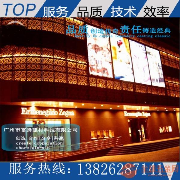 雕花镂空铝单板 广东厂家批发定做 3.0mm艺术冲孔
