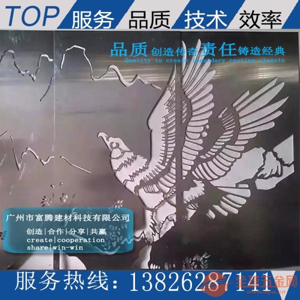 镂空雕花幕墙雕花铝板 冲孔镂空造型铝单板 幕墙屏风铝
