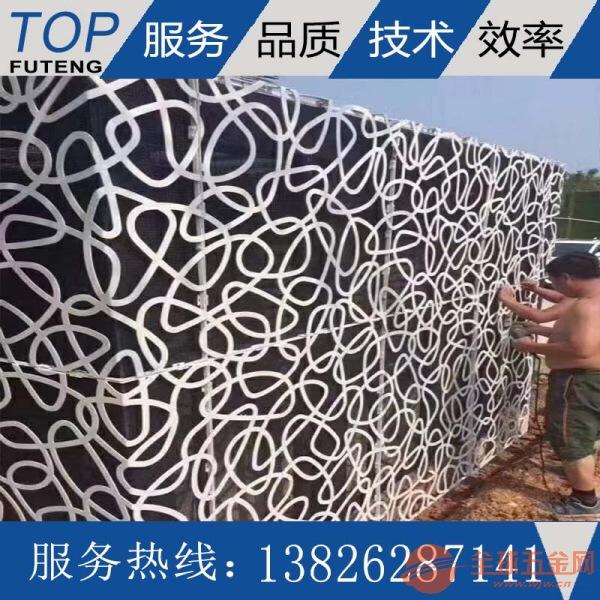 山西市工程 店面镂空铝单板 室内外装饰雕花