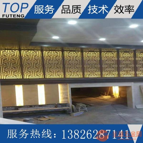 深圳市工程 别墅雕花铝单板 耐腐蚀性 可塑性强