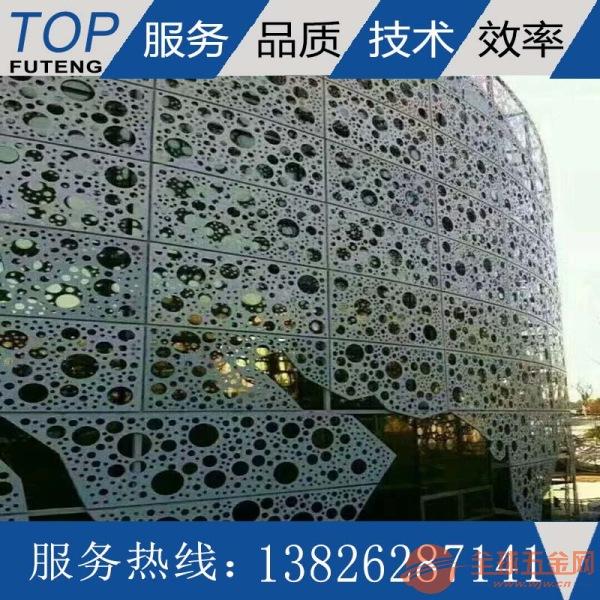 深圳市工程 别墅镂空铝单板 鲜艳美观