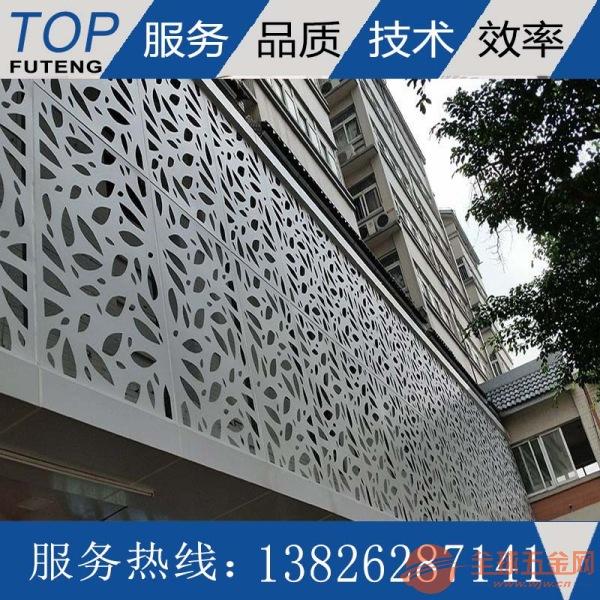 深圳市工程 办公楼雕花铝单板 能承受自然环境的风吹雨