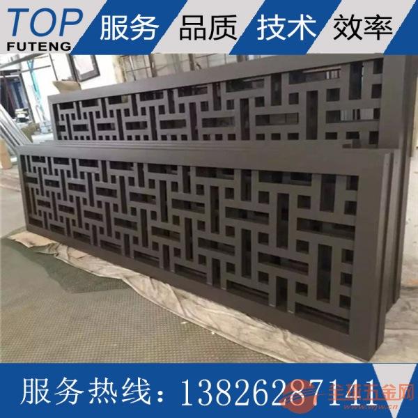 深圳市福田区工程 酒店镂空铝单板 屏风隔断出厂铝单板价格