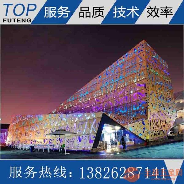成都市锦江区工程 酒店铝窗花铝单板 屏风隔断出厂铝单板价格