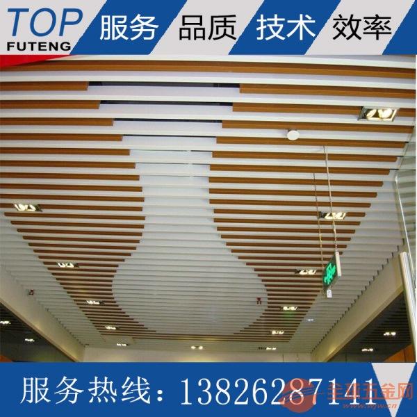 湖南长沙工程供应 40mm*90mm木纹色铝方通吊顶