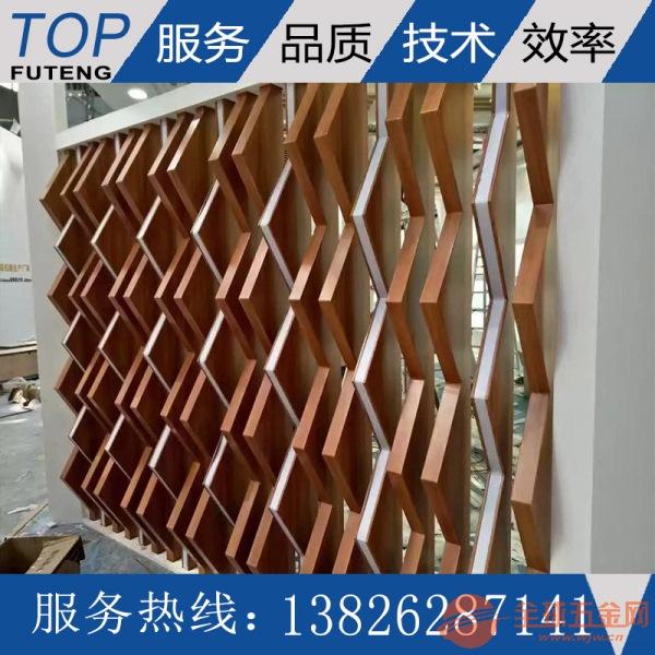 福建工程供应 40mm*40mm木纹色铝方通吊顶优质