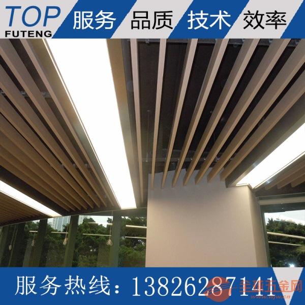 山西大原工程供应 40mm*100mm铝方通外墙规格