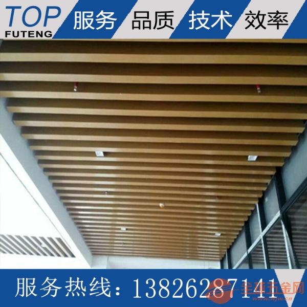 厦门工程供应 50mm*100mm木纹色铝方通吊顶优