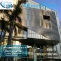 厂家直销深圳工程会议大厅、静电粉末铝单板、现场定制