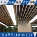 花都 健身房吊顶 店内铝方通 铝格栅 铝型材 40*70规格 木纹色