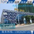 江苏扬州工程 酒店镂空雕花铝单板 屏风隔断出厂价格