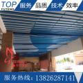 银川工程供应 40mm*70mm造型铝方通墙面出厂报价