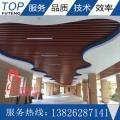 深圳市工程供应 50mm*50mm铝方通吊顶施工规范