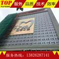 深圳市南山区工程 酒店雕花铝单板抗弯曲强度良好出厂价格
