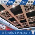深圳市坪山区工程 酒店镂空铝单板 屏风隔断出厂价格