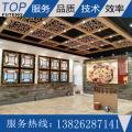深圳市龙华区工程 酒店耐腐蚀雕花铝单板出厂价格
