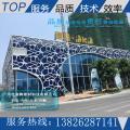 深圳市工程 展厅雕花铝单板 室内外装饰雕花