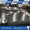 成都市工程 展厅镂空铝单板 每块板可单独拆装、更换