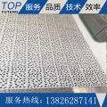 深圳市工程 餐厅镂空铝单板 安装拆卸简易