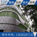 成都市工程 酒店镂空铝单板 符合环保要求