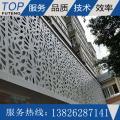 深圳市工程 办公楼雕花铝单板 能承受自然环境的风吹雨打