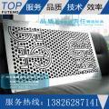 深圳市光明新区工程 酒店室内防潮雕花铝单板屏风出厂铝单板价格