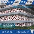 深圳市宝安区工程 酒店镂空雕花铝单板 屏风隔断出厂铝单板价格