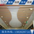 湖南长沙工程供应 40mm*90mm木纹色铝方通吊顶优质材料