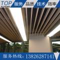 山西大原工程供应 40mm*100mm铝方通外墙规格齐全