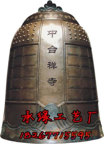 精品铜钟铸造#铁钟铸造厂家*铜钟供应厂家