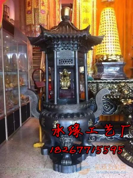 圆形香炉制造厂家-铸铁圆形香炉-铸铜圆形香炉-平口圆形香炉