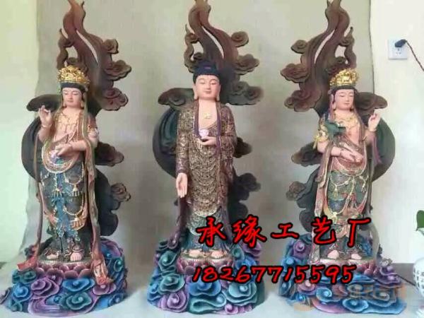 精品西方三圣佛像定制西方三圣雕塑生产厂家树脂西方三圣佛像