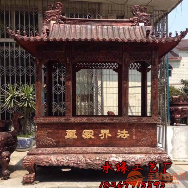 铸铜长方形香炉定制厂家*长方形香炉供应厂家