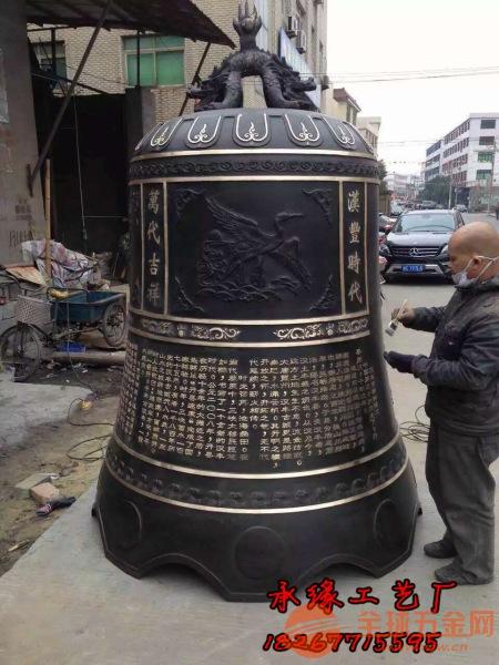 优质铜钟*供应大型铜钟铸造#铜钟定制