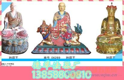 贴金地藏王|地藏王|彩绘地藏王