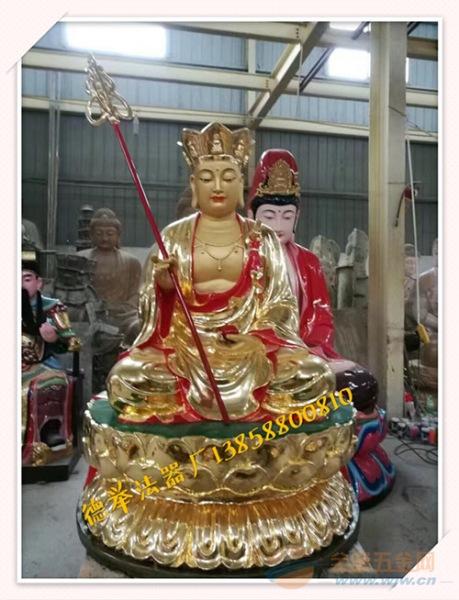 地藏王佛像 地藏佛像 地藏王像