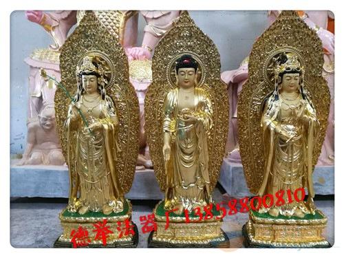 东方三圣像|彩绘东方三圣|贴金东方三圣