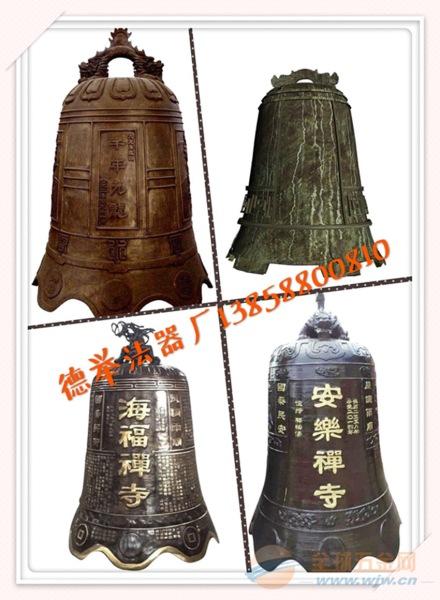 供应铜雕钟..寺庙铜钟.青铜大钟定制,铜钟雕塑厂家