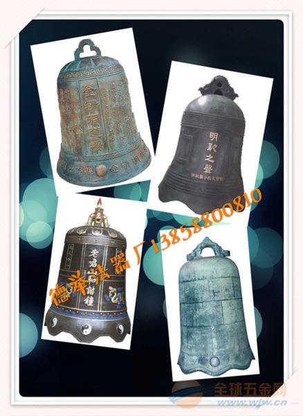 铜钟雕塑厂家 青铜大钟定制 寺庙铜钟