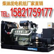 江安柴油发电机组售后服务点在哪里