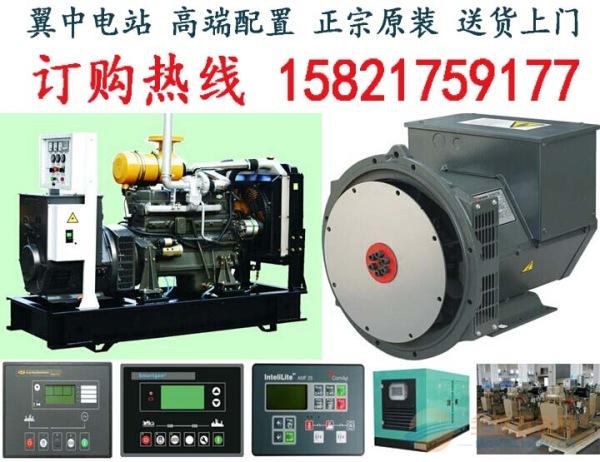 郴州苏仙区柴油发电机组售后服务点在哪里